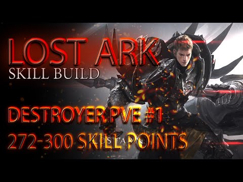 Lost Ark. Destroyer PVE - #1 Build. 272-300 SP \ Сокрушитель PVE билд #1. 272-300 скилл-поинтов