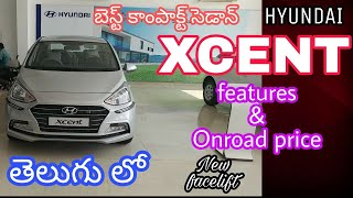 Hyundai XCENT detailed review in telugu|s diesel varient features | varients onroad price