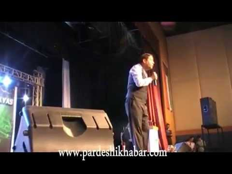 comedy manoj gajurel in kuwait