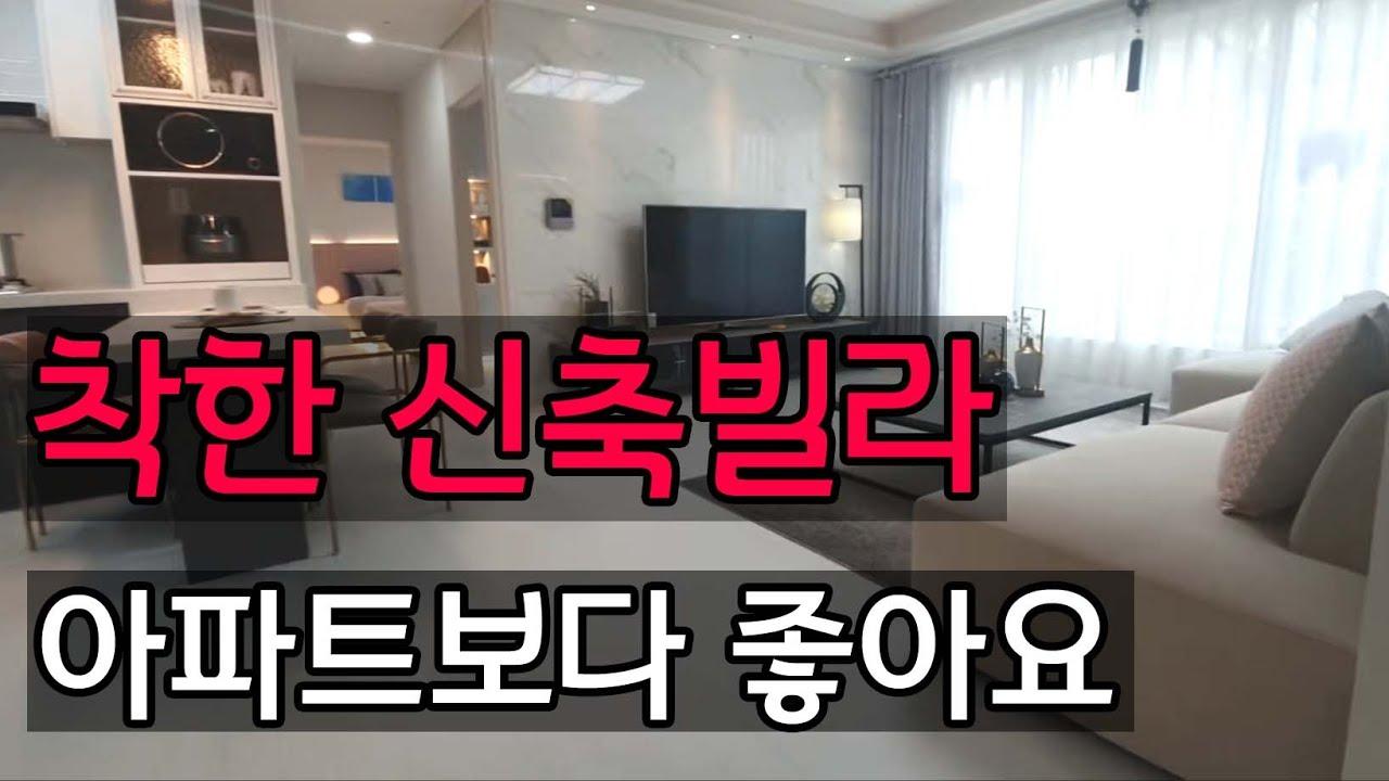 인천 부평동 신축 빌라매매- 부평역 다인팰리스 포룸 분양중 아파트보다 좋아요 넓은집 방넷 gtx b노선 호재