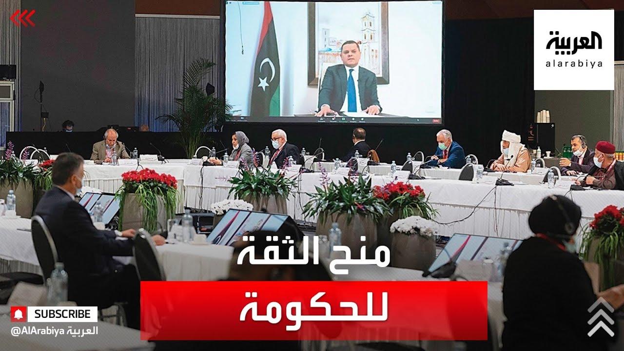 ترقب ليبي لجلسة لجلسة البرلمان لمنح الثقة للحكومة الجديدة  - نشر قبل 2 ساعة