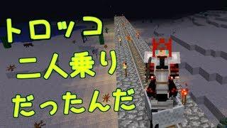 【マインクラフト】 馬が主役のMinecraft 【実況】 Part13 thumbnail