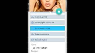 Анна Хилькевич ,Тина Канделаки,Саша Спилберг,Ольга Бузова