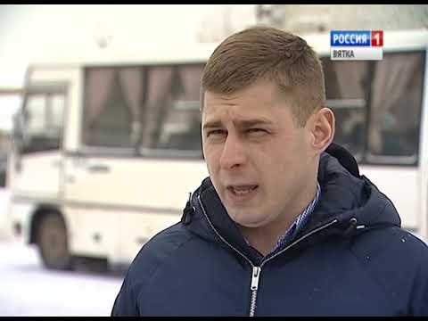 В Кирове проверяют пассажирский автотранспорт(ГТРК Вятка)