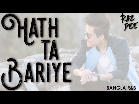 Raz Dee | Hath Ta Bariye | Red Wan | Bangla R&B