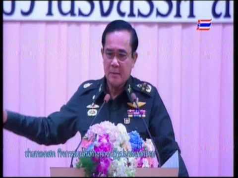 กิจกรรมเส้นทางการปฏิรูปประเทศไทย