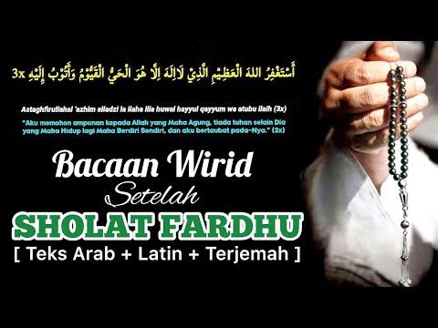 ▶️ Bacaan Wirid Setelah Sholat Fardhu ( Teks Arab + Latin + Terjemah ) | Madrasah Aswaja