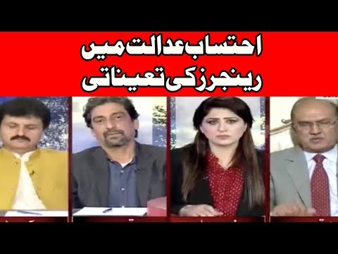 Tonight With Fareeha - 6 October 2017 - Abb Takk