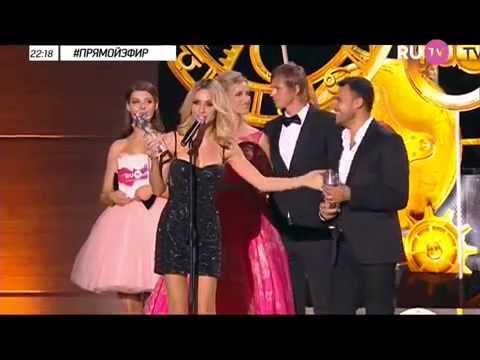 Премия RU TV Лучший дуэт Emin и Loboda