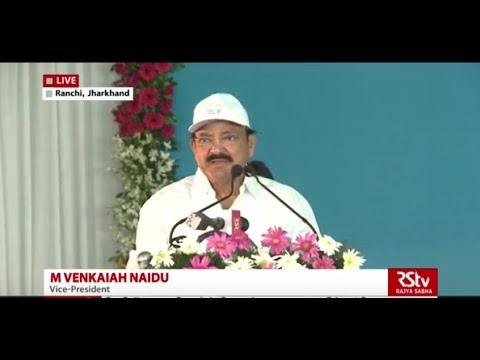 Clean and safe drinking water is important for Swachh Bharat: Vice President