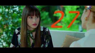 Полнолуние 27 серия на русском языке анонс и дата выхода