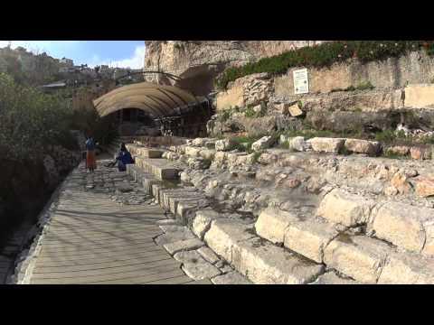 Pool of Siloam, the City of David, Jerusalem, Israel בריכת השילוח, עיר דוד ירושלים