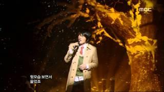 Eru - White Snow, 이루 - 흰눈, Music Core 20070106