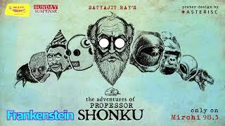 Sunday Suspense | Professor Shonku | Frankenstein | Satyajit Ray | Mirchi 98.3