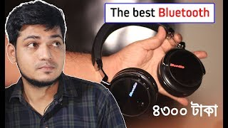 The best Bluetooth Headphones you can buy Bluedio T4