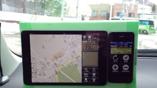 TexaGPS Demo, Get location on real time.