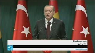 أردوغان يسمي الجماعات الإرهابية التي تدعمها قوات التحالف في سوريا