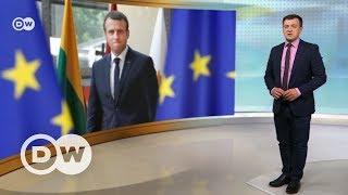 Европа   не супермаркет , или Зачем Макрону нужен альянс доверия с ФРГ   DW Новости (22 06 2017)