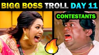 BIGG BOSS 4 TROLL TODAY TRENDING DAY 11 | 15th October 2020 | ARCHANA NEW CONTESTANT ENTRY TROLL