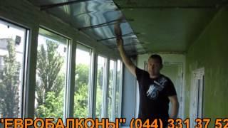 видео Выносное остекление балкона. Остекление балконов и лоджий с выносом подоконника. Акции, скидки, отзывы и подарки!