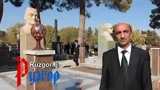 Хуршедҷон Зиёев
