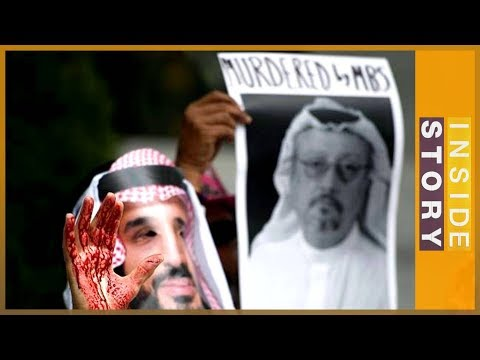 🇸🇦 How will Jamal Khashoggi's possible death affect MBS? l Inside Story