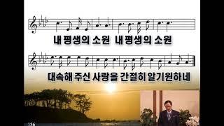 벤살렘 연합감리교회 한어회중 실시간 온라인 예배 5/31