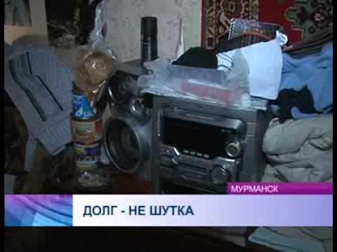 Рейд приставов по Ленинскому округу Мурманска