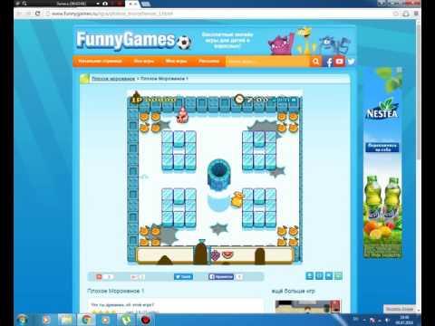 Игры Плохое Мороженое 1, 2, 3, 4, 5, 6, 7, 8, 9, 10 играть