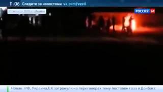 В Сирии и Йемене погибли 170 человек Новости Сирии, России, США