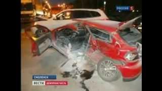 ДТП о котором СМИ запрещено говорить в Смоленске(, 2012-03-18T00:28:18.000Z)