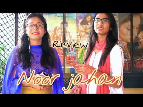 NOOR JAHAN | Bangla New Movie 2018 | Jaaz Multimedia | Kolkata | Public Review