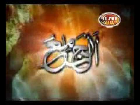 ALLAH KE 99 NAME MOBILE MP4 zohair waseem