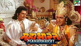 Mahabharat  B R Chopra  Pen Bhakti
