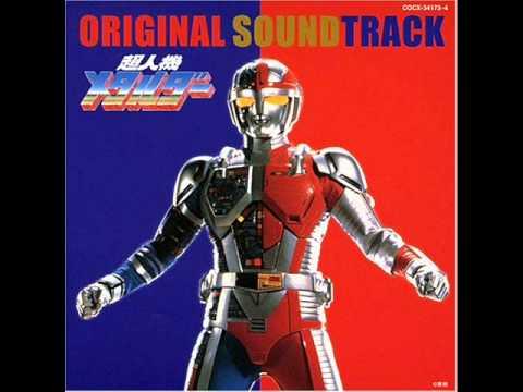 「超人機メタルダー」OP 君の青春は輝いているか【Cover】