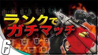 OPEN 2015/12/10 発売 PS4版『レインボーシックスシージ』 リクエストが...