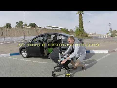 Как установить автокресло коляска DOONA в машину?