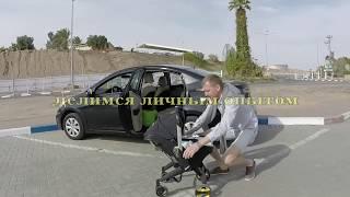 видео Коляска-автокресло SimpleParenting Doona+