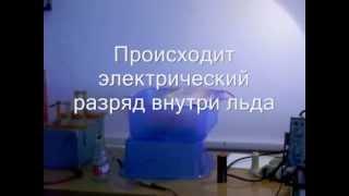 Взрыв во льду_0004.wmv(, 2012-02-29T21:04:23.000Z)