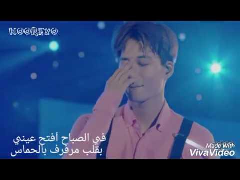 EXO - Christmas Day(The EXO'LuXion Tokyo)(Arabic Sub)