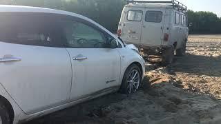 Nissan Leaf vs пляжный песок