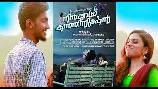 ninakkai kaathiruppen Ninte Ormakalil Vismaya Kishor Nibin New Malayalam album song