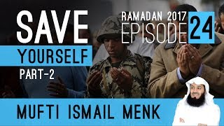 Ramadan 2017 - Save Yourself Part 2 Episode 24 Mufti Ismail Menk