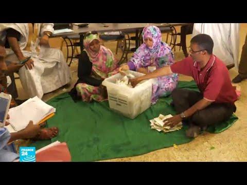 موريتانيا: مرشحو المعارضة يؤكدون أنهم سيطعنون في فوز ولد الغزواني بالرئاسة  - نشر قبل 20 دقيقة
