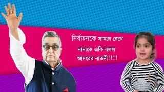 জিতবে আবার নৌকা | জয় বাংলা |Joy Bangla Jitbe Abar Nouka | Hi5 Music