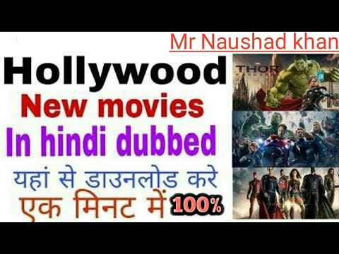 Hollywood ki new movie hindi mai download