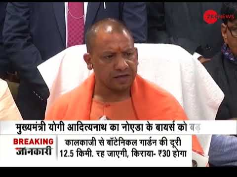 '40 thousand buyers to get possession by December 31' says UP CM Yogi