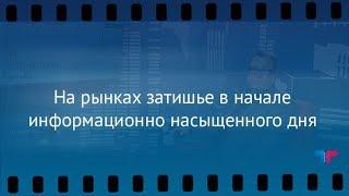 видео КИБЕРПОНЕДЕЛЬНИК 2019 В РОССИИ