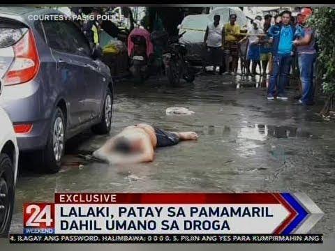 24 Oras: Lalaki, patay sa pamamaril dahil umano sa droga
