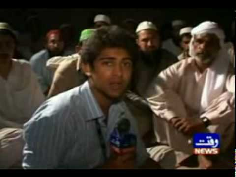chakwal ka mojza ek drama tah(part 10/10)proof